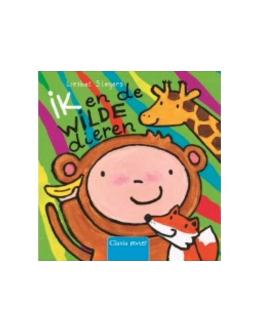 Prentenboek| Ik en de wilde dieren